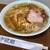 のスた - 料理写真:守・醤油(850円)
