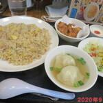 中華厨房 ゆうえん - チャーハンセット 869円(税込)