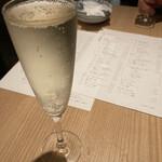 Awayoku Bar -