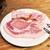 脇田屋 - 豚三昧。1200円