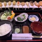 串揚げ処 gaku - 串揚げ10本定食