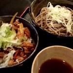 えびす製麺所 -