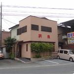 ごはん食堂 桐家 - 2012.7.5撮影
