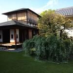 アナログ - 相川考古館   お茶室  萩が きれいでした