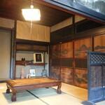 アナログ - 相川考古館
