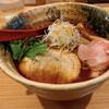 焼きあご塩らー麺 たかはし - 料理写真:焼きあご塩らー麺 ¥820