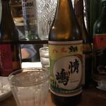 Makan - 情け嶋も飲むよ〜