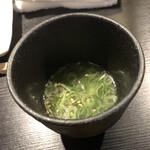 鳥蔵 - 〆に鶏スープ