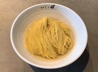 麺屋 しん道 - 淡麗昆布水つけ麺の麺