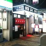 13748574 - ファミリーマート、助六寿司のとなりです。