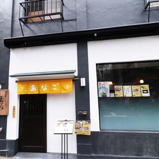 「人形町駅」徒歩2分。閑静な路地裏に佇む古き良き日本家屋。