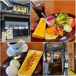 魚太郎・蔵のまちCafe -