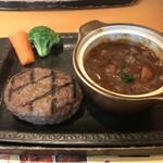 さわやか - 料理写真:ハンバーグとビーフシチューランチ(1,298円)