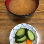 一新亭 - 味噌汁・漬け物付き