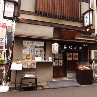 閑静な路地裏に佇む古き良き日本家屋。