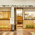 東京桃果 フルーツ ガーデン - 店舗外観