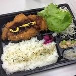 さぼてん - 料理写真:とんかつ弁当