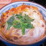 松葉 - 玉子丼は美味しくない