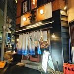 Kissui - 2階はレッドドラゴンフライ