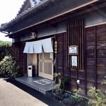 寿司吟 - お店の入り口