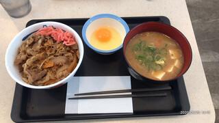 松屋 - 牛めし並 ¥350- 豚汁生玉子セット券 ¥250- (2020/09/28)