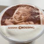 CROSSING CAFÉ - 安室ちゃんラテアップ