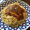 バニヤン - 料理写真:ピリ辛ガーリックオイル仕立ての自家製ミートソース(パスタランチ)