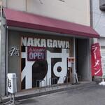 NAKAGAWA わず - お店の外観