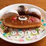 放課後駄菓子バーA-55 -