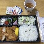 とんかつ KYK  - 海老フライと国産ロースとんかつ弁当(味噌汁付き)