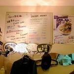 麺場ながれぼし -