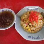 黄河菜館 - 料理写真:チャーハン