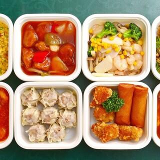 【テイクアウトOK】こだわりの本格中華料理をご自宅でも