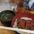 宇奈とと - うな丼(シングル)+赤だしで午後も頑張れた!丁度いいんよ いや本当♡