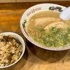 浜ちゃんぽん - 料理写真:「ラーメン」(590円)+「鶏とりセット」(+350円)いただきました。