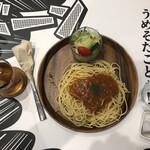 マンガカフェ - ミートソースパスタ(720円)