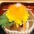 銀座 しのはら - 「菊の被せ綿」を模した飾りつけ