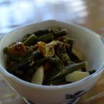 湧水 - 山菜料理