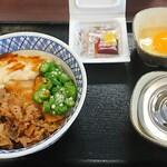 Yoshinoya -