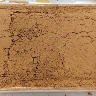 和菓子工房まっちん - 料理写真:きな粉の中に埋まってます