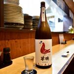 137519528 - 華鳩 特別純米酒 瓶囲い(グラス)@280円