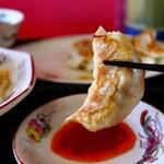 中華料理 紅蘭 -