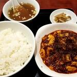 中華料理 太一 - マーボトーフライス:830円