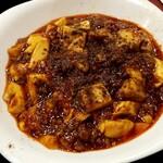 中華料理 太一 - マーボトーフ