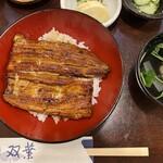 137523013 - 中丼(3520)