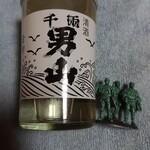 株式会社菱屋酒造 - ドリンク写真:清酒 千両男山 金印 ワンカップ 180ml_239円
