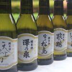 Chef's Table - 利き酒師の資格を持つスタッフが選んだ宮城の地酒をお楽しみください