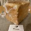 Boulangerie N2/En carre - 料理写真:食パン