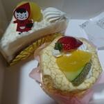 リヨンパティスリー洋菓子店 - 料理写真: