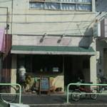 マープル - 店の外観